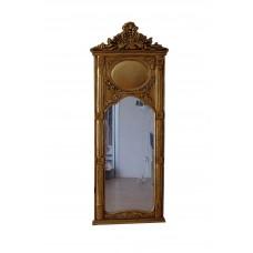 Varaklı Ayna NT AV 950